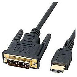 KM-HD21-10(HDMI/DVI変換ケーブル/1.0m)