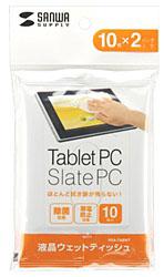 タブレット用 ウェットティッシュ PDA-TABWT