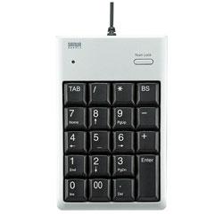 NT-16UH2SVN(シルバー) USB2.0ハブテンキー Tabキー付き