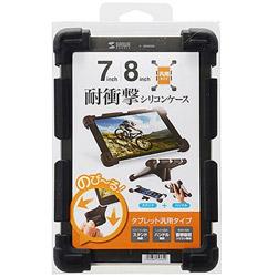 7〜8インチタブレット用[横幅 195〜200mm] 耐衝撃シリコンケース ブラック PDA-TABH5BK