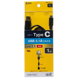 1.0m[USB-C ⇔ USB-A]3.1 Gen2ケーブル 転送 ブラック KU31-CA10