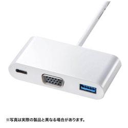 0.12m[USB-C → VGA / USB-A / USB-C]3.0変換アダプタ ホワイト AD-ALCMV01
