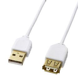 KU-SLEN05W(USB延長ケーブル/A-Aメス/極細/0.5m/ホワイト)