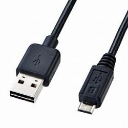 0.5m USB2.0ケーブル【A】⇔【microB】 両面挿しタイプ(ブラック) KU-RMCB05