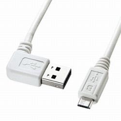 2.0m USB2.0ケーブル【A(L型)】⇔【microB】 両面挿しタイプ(ホワイト) KU-RMCBL2W
