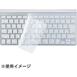 Apple Wirelessキーボード用シリコンキーボードカバー (クリア) FA-SMAC2