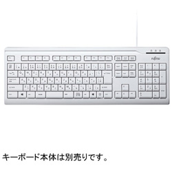 FA-TSKB109L キーボード防塵カバー[富士通 ESPRIMO用]