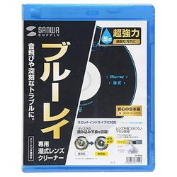 ブルーレイレンズクリーナー(湿式) CD-BDW