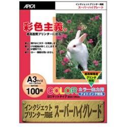 WP700 カラー用IJ用紙 A3/100枚