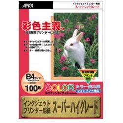 WP701 カラー用IJ用紙 B4/100