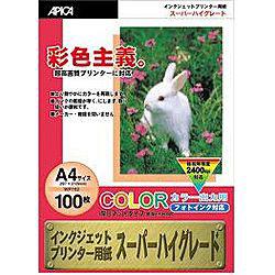 インクジェットプリンター用紙マットタイプ≪スーパーハイグレード≫(A4・100枚) WP702