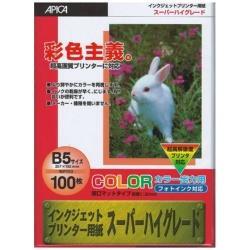 WP703 カラー用IJ用紙 B5/100枚