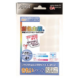 〔インクジェット〕 きれいシール クリアーホログラム 0.13mm WP961 [はがき /1シート /1面]