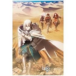 ジグソーパズル 300-1747 Fate/Grand Order -神聖円卓領域キャメロット- 遍歴の騎士
