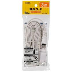 3m延長コードストレートプラグ白 HS-T13S1-W