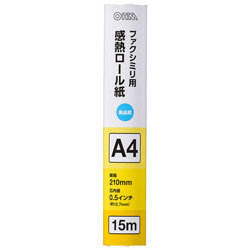 感熱ロール紙 ファクシミリ用 A4 芯内径0.5インチ 15m OA-FTRA15