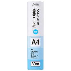 感熱ロール紙 ファクシミリ用 A4 芯内径0.5インチ 30m OA-FTRA30