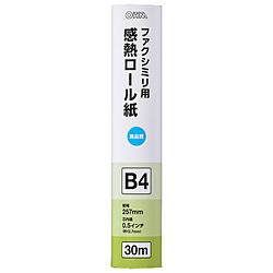 感熱ロール紙 ファクシミリ用 B4 芯内径0.5インチ 30m OA-FTRB30