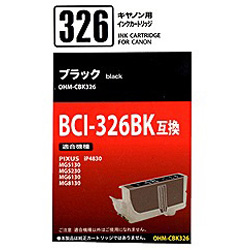 OHM-CBK326 キヤノン:BCI-326BK(ブラック)対応 互換インクカートリッジ