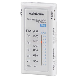 FM/AM ライターサイズラジオ イヤホン専用 RAD-P3331S-W ホワイト [AM/FM /ワイドFM対応]