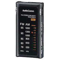 RAD-P3331S 携帯ラジオ AudioComm ブラック [AM/FM /ワイドFM対応]