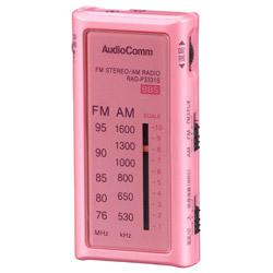 FM/AM ライターサイズラジオ イヤホン専用 RAD-P3331S-P ピンク [AM/FM /ワイドFM対応]