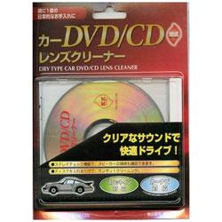 カーDVDCDレンズクリーナーD AVM6135