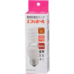 電球形蛍光灯 スパイラル形 EFD15EL/12N