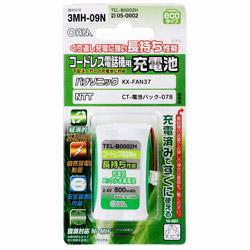 子機用充電池長持ちタイプ(ニッケル水素)3MH09NECO TELB0002H