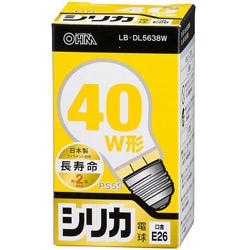 白熱電球 E26 40形相当 シリカ 長寿命 LBDL5638W