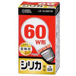 白熱電球 E26 60形相当 シリカ 長寿命 LBDL6657W
