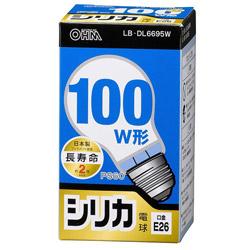 白熱電球 E26 100形相当 シリカ 長寿命 LBDL6695W