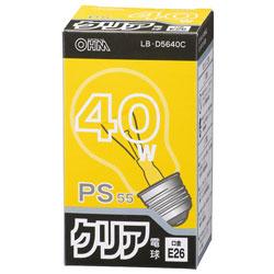 白熱電球 (40W形/クリア・口金E26) LB-D5640C