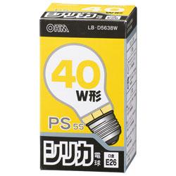 シリカ電球 (40W形/ホワイト・口金E26) LB-D5638W