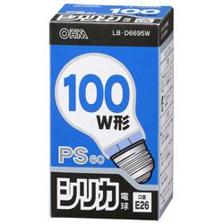 シリカ電球 (100W形/ホワイト・口金E26) LB-D6695W