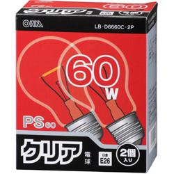 白熱電球 E26 60W クリア 2個入 LB-D6660C-2P