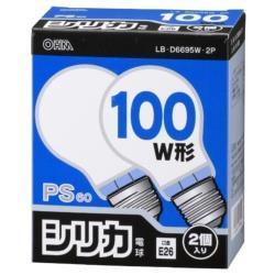 白熱電球 E26 100W ホワイト 2個入 LB-D6695W-2P