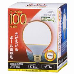 LED電球 (ボール電球形・全光束1378lm/電球色相当・口金E26) LDG11LG AS9
