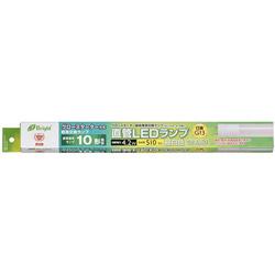 LED直管10型4.2W昼白色 LDF10SSN/4/5