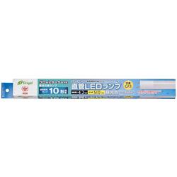 LED直管10型4.2W昼光色 LDF10SSD/4/5