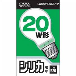 シリカ電球 LW100V19W55/1P ホワイト [E26 /電球色 /1個 /一般電球形]