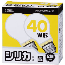 シリカ電球100V38Wホワイト色2P LW100V38W55/2P LW100V38W55/2P