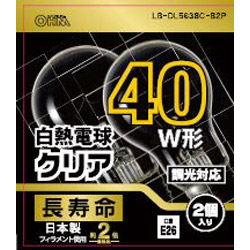 白熱電球 E26 40形相当 クリア 2個入 長寿命 LB-DL5638C-B2P