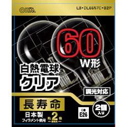 白熱電球 E26 60形相当 クリア 2個入 長寿命 LB-DL6657C-B2P
