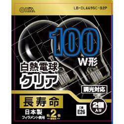 白熱電球 E26 100形相当 クリア 長寿命 2P LB-DL6695C-B2P