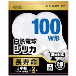 白熱電球 E26 100形相当 シリカ 長寿命 2P LB-DL6695W-B2P