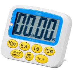 時計付きデジタルタイマー(光でもお知らせ) COK-TD10-A ホワイト/ブルー