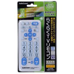 らくらくTVリモコン AV-R750N