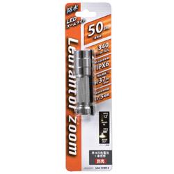 防水LEDズームライト 単4×1本使用 50ルーメン LDA-Y1WZ-S
