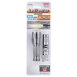LEDズームライト 防水 125ルーメン LHA-DA312ZI-S